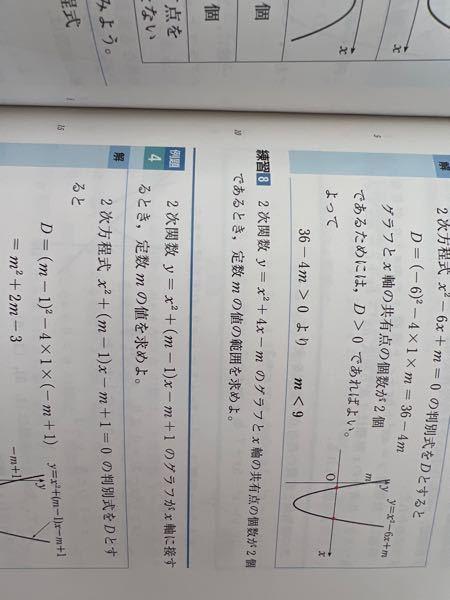練習8の答えと解き方を教えてください。急募です。