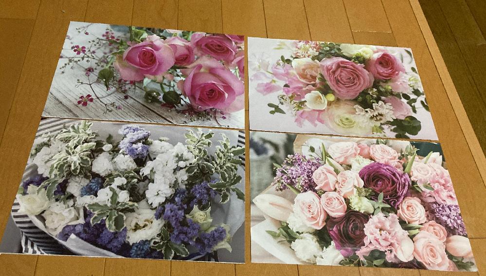 セリアで売ってた今年の花のカレンダーなんですけど、数ヶ月くらい前に部屋にお花の部分だけ貼ろうと思って下の部分切り取っちゃって、何月の花の部分だったか分からなくなってしまって、 知ってる方10月1...