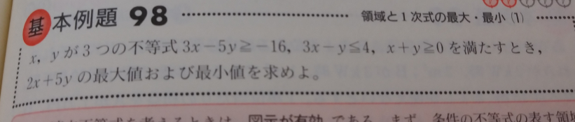 この問題を図形的に解かない方法を教えてください!