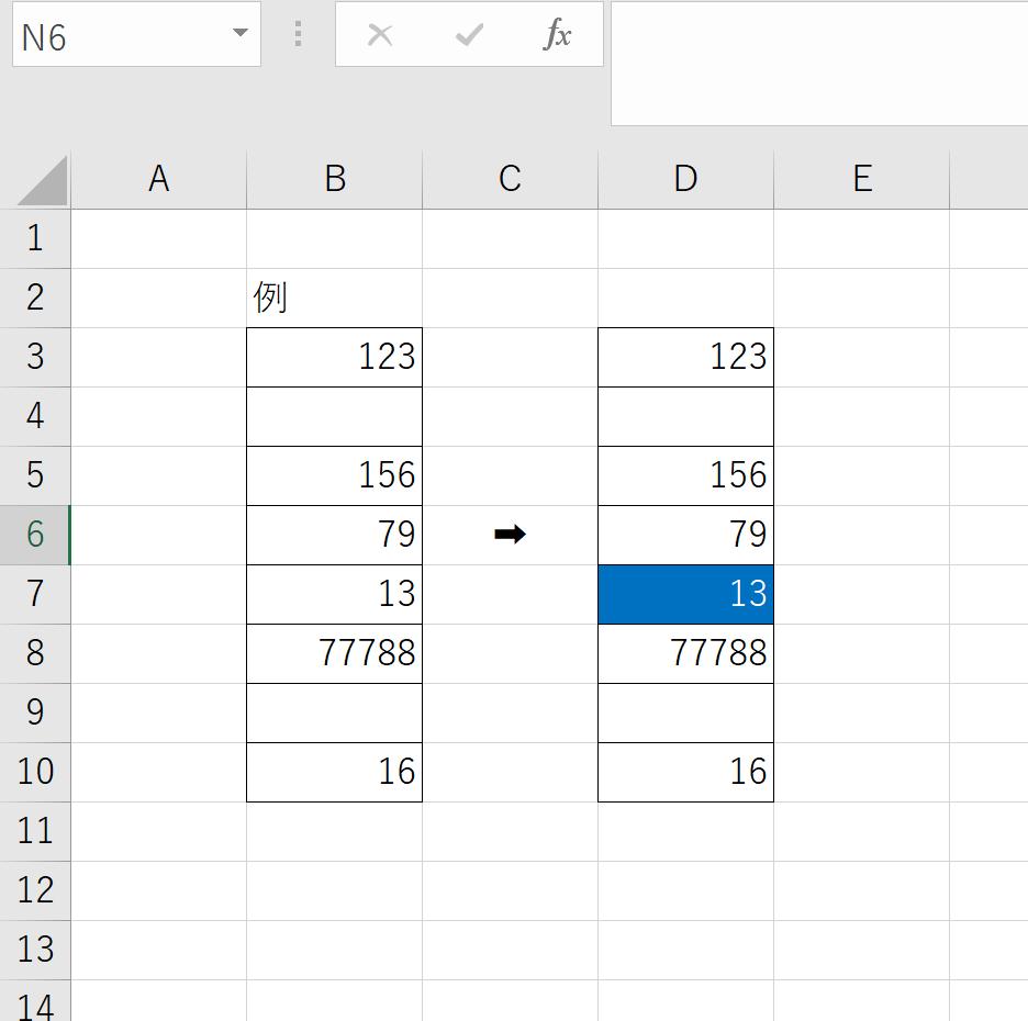 エクセルの質問です 空白のセルを特定の色で塗りつぶすと、そのセルに入れた文字の色が変わるようには できますか?セルには特定の文字を入れるわけではないので、条件付き書式でやりたいのですがどなたかご存じでしょうか?説明が下手ですいません