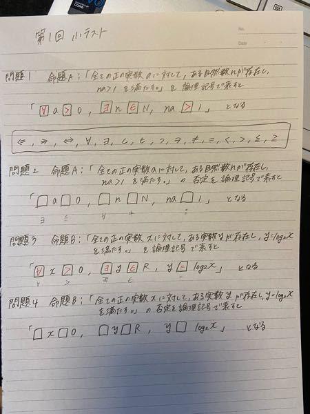 【大学数学】 空欄の答えが全然分かりません。