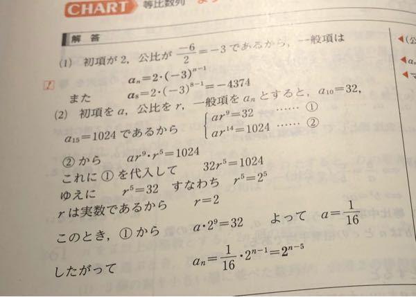 したがってからの計算はどのようにやれば2のn乗−5乗になりますか?