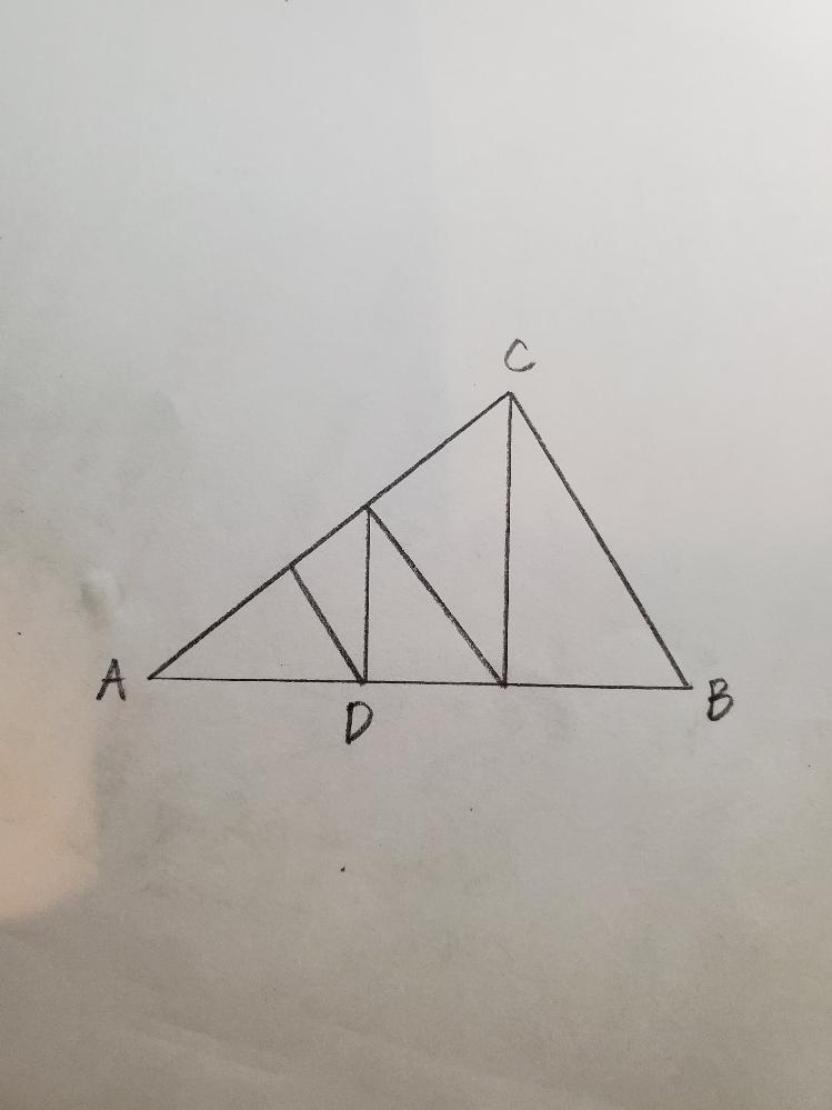 いつもお世話になっております。 小学生6年の図形の問題で質問します。 下の図でAB=15cmの三角形を図のように面積の等しい5つの三角形に分けるときのAEの長さは? という問題なのですが解き方など詳しく教えてもらいたいです。 よろしくお願いいたします。