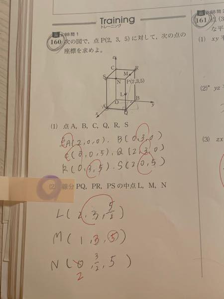 高校数学 ベクトル この(2)MとNがなぜこうなるのかわかりません どうしてこうなるんですか?