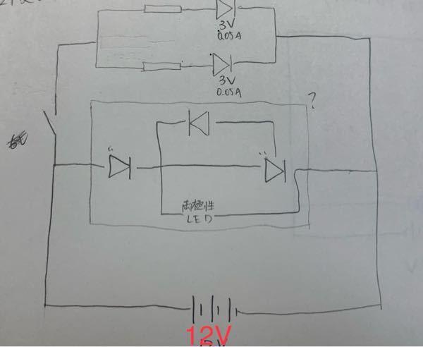 基板から分離してスイッチ付きのLEDを増設しようとしているのですが、自分で計算して抵抗を付けてみたところ明かりが0に近い状態でした。 この回路だと充分な明るさにするにはどのくらいの抵抗でしょうか? (写真内訂正 ダイオードは全てLEDです)