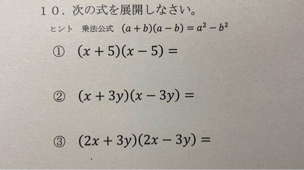 数学得意な方お願いします!!