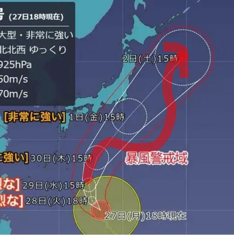 台風16号ですが このように予想しますがいかがでしょう?