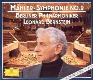 クラシック音楽で。レナード•バーンスタインがベルリンフィルハーモニーを指揮して録音したのはマーラー交響曲9番の、一回だけですか?