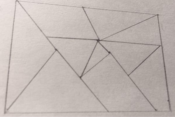 【小3算数】以下の形を見て、三角形はいくつありますか?