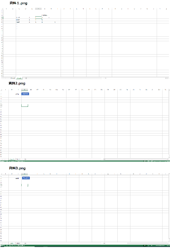 Excelマクロについてわからないためご教示いただけますでしょうか? マクロが全く分からないため 教えていただけると幸いです。 ~内容~ シート(sheet1)に 列を表示したい条件を店舗別で...