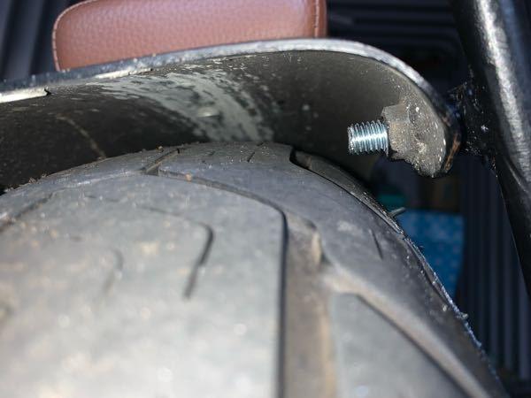 リジッドサスでこれくらいボルトが出てるとまずいでしょうか?タイヤとボルトの間は1センチあるかないかくらいです。