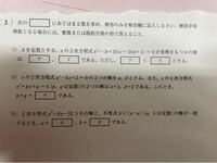 帝京大学の過去問です、(3)のエとオが分からないので解説お願いします!