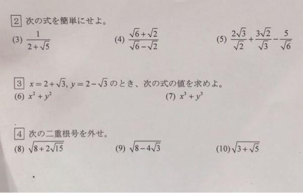 【至急】 数IIB得意な方お願いします 下の問題、どなたか解いて頂きたいです(>_<) 計算式も込みでお願いします(>_<) 問題多くてごめんなさい…