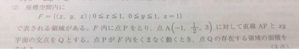 数学llBの問題です、お願いします