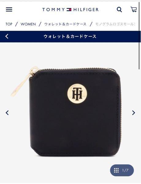 至急!! 画像の財布はレディースものなのですが、高校生男子が使っても違和感はないでしょうか?