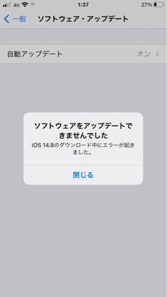 容量はあるのですが、iPhoneのアップデートができません。どうしたらいいでしょうか。iPhone7です。端末が限界なのでしょうか。