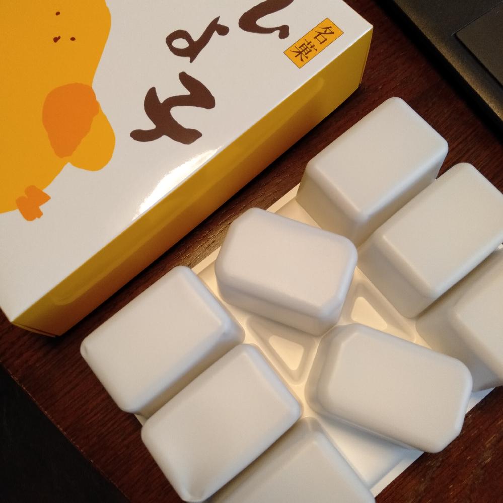 東京銘菓「ひよこ」埼玉製造ですが、 仕切りはプラスチックですか? どこに表記されていますか? 包装紙には、 箱:紙 包装紙:紙 としか書かれていません。 仕切りの底に「17」という刻印?がありますが、 他はどこにも素材表記がありません。 まともな会社では無いのでしょうか?