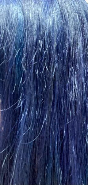ドアップですみません。 昨日、青に染めたのですが、これに合うカラーシャンプーってあります? また、カラーシャンプーはいつ頃から始めたらいいでしょうか