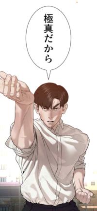この喧嘩独学の、藤井翔の髪型ってなんですかね?