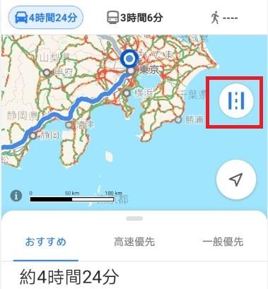 ヤフーナビ・ヤフー地図に詳しい方にお聞きします、この添付画像にある赤い枠内のボタンの意味は何でしょうか。 一旦押したら、時に別ルートに切り替えてくれるらしいです。