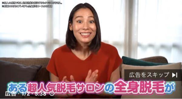 YouTubeの広告に出てくるこの女の人の名前わかりますか?博多弁でシースリーとか歯の矯正の広告をしている人です。 顔と話し方がすごく嫌いなのでこの人を非表示にしたいです。嫌いなのでスクショ1枚しか撮れていませんでした。変な画像ですみません。