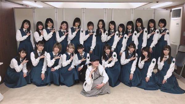 欅坂46さんの前にいらっしゃる方はどなたですか?