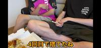 山田ハウスの佐保さんが使っている電子タバコの機種を誰か知りませんか?