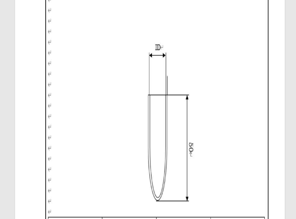 【急募】 静岡県浜松市(またはその近辺)に関して、ガラス管を加工できる業者を教えてください。 詳細として、ガラス管1本1000mのものを50mm程度の試験管にしたいと考えています。先端が少しとがっているような加工方法ができる業者を知っていたら教えてください。 (イメージ写真) よろしくお願いいたします。