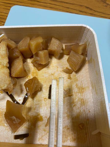 トリキュウや、崎陽軒のお弁当に付いているこのタケノコの煮物ってどうやって作ったら出来ますかね? 食べてる途中ですいません。。。