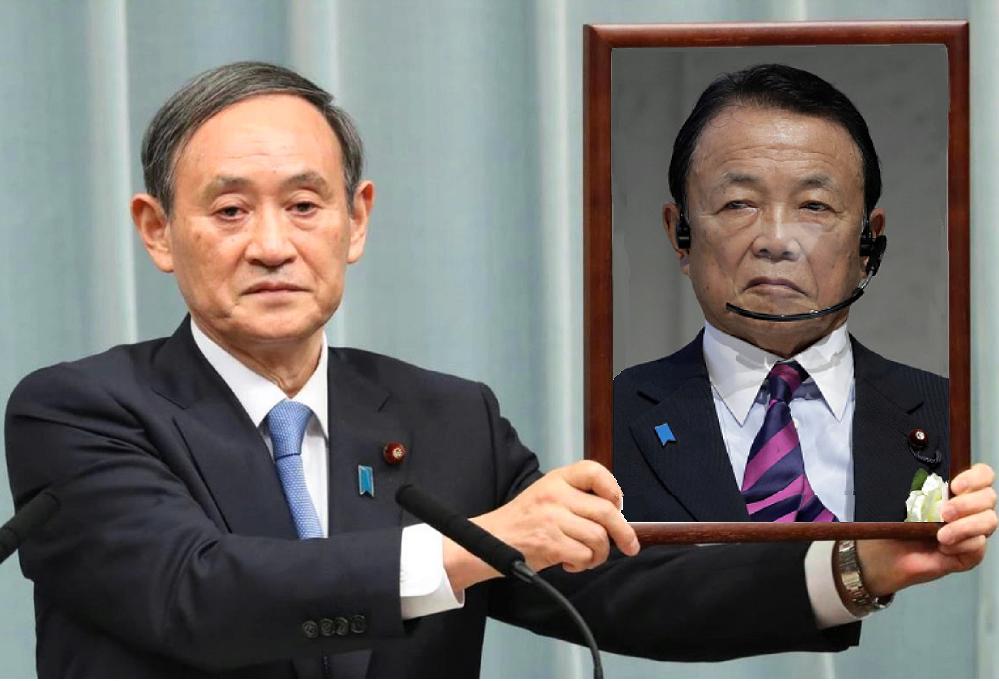 元 内閣総理大臣の 菅義偉 と 麻生太郎 現副総理は 自民党内での影響力は それぞれどのくらいのものですか? (党内パワーランキング等) 菅前総理は 今でも党内では力があるのでしょうか?