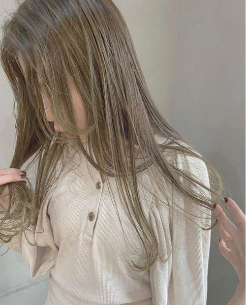 この髪色はブリーチしないとできませんか?