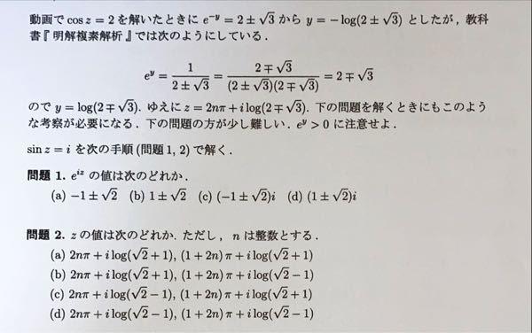 この問題の答えを途中式と解説付きで教えてください!