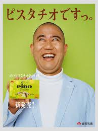 【所信表明演説でプチトラブル 大喜利】 岸田文雄新首相の所信表明演説で、頭が真っ白になった時に ぶっ込むギャグを考えてください。