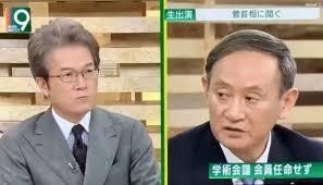 【そこにいたのね有馬さん 大喜利】 『NHKニュース9』で菅首相と二階幹事長(いずれも当時)の逆鱗に触れ 飛ばされた有馬アナですが、ラジオで見つけました。 N○Kの朝のラジオ「三宅民夫のマイアサ」で深よみの木曜日7時台の 「有馬嘉男のヨーロッパありのまま」ってこてこてのタイトルに出演中 なんですが、もっとおもろいタイトルにしてください。 「有馬嘉男のヨーロッパでは知名度ZEROです」 (個人的には好きなので、N○Kを辞めて民放の23時台のニュースキャスターを やって欲しいから。)