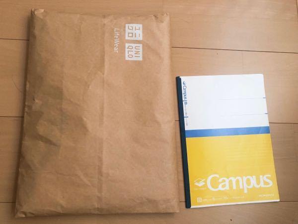 郵便局に紙袋で画像のような形で梱包したものを着払いで出すことは可能ですか?(ノートは大きさの目安で置いています/宛名は紙で貼ろうと思っています) 可能の場合、出し方を教えていただけるとありがたいです