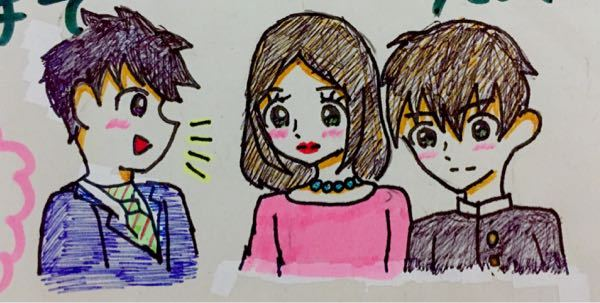 絵を描きました❣️ 左が担任の先生、真ん中が保護者、右が生徒を描いたつもりです。皆様はそのように見えますか?