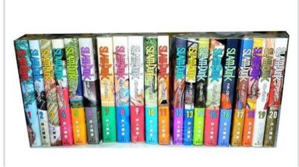 スラムダンクの単行本24巻と28巻は 画像の新装版で言うと何巻と何巻に当たりますか?