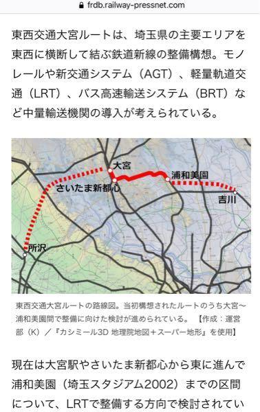 大宮〜所沢のルートはいつ開業しますか。
