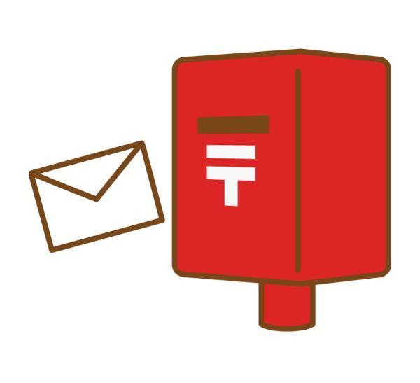 手紙を書き上げたものの 送らなかったことはありますか? 送れば良かったですか? 送らなくて良かったですか? 理由も教えてもらえますか? 迷ってるので。。。