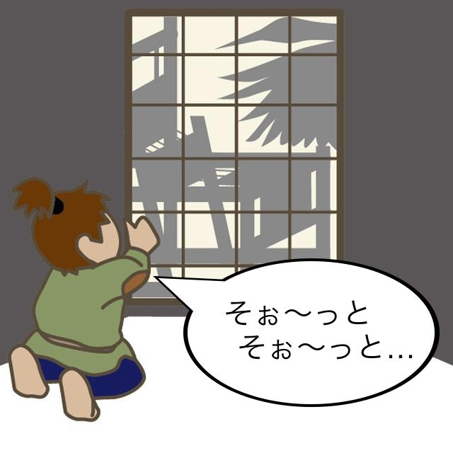 【大喜利】 「鶴の恩返し」のクライマックスシーンで、決して覗いてはいけない約束を破ってしまった後、どうなりました?