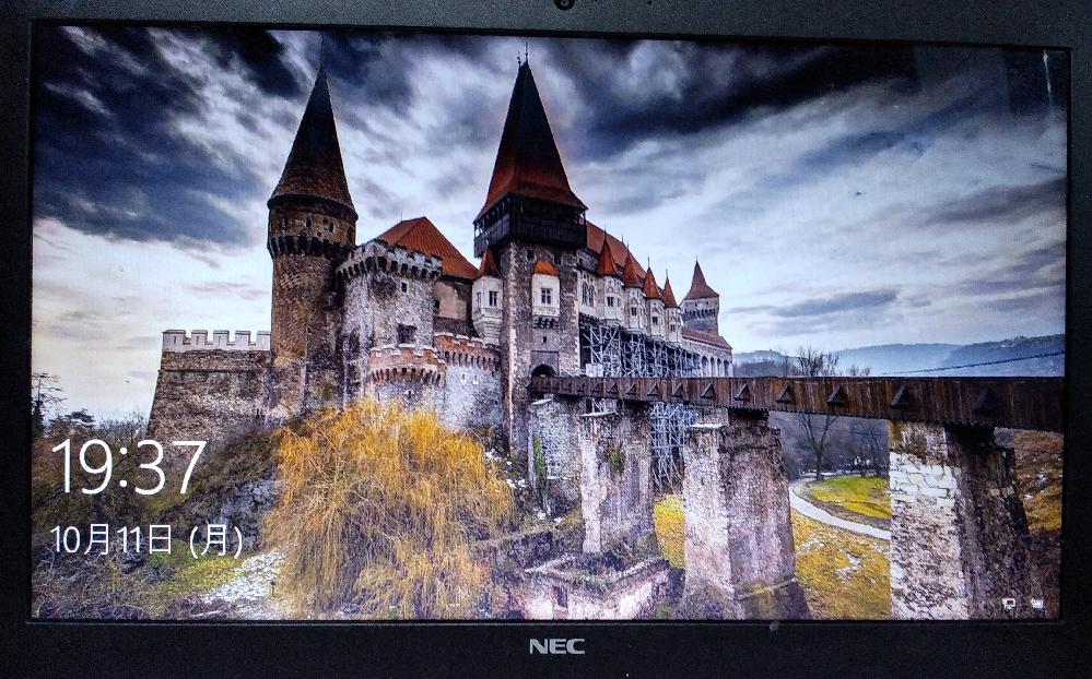 これは、どこの何て言う城ですか?
