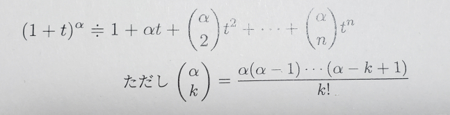 画像の(aが上2が下)のやつとか(aが上nが下)みたいな分数っぽいやつってどうやって計算するんですか? 回答よろしくお願いします。