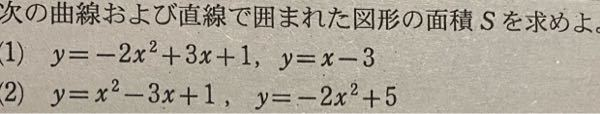 数学の問題です。求め方を教えてください!