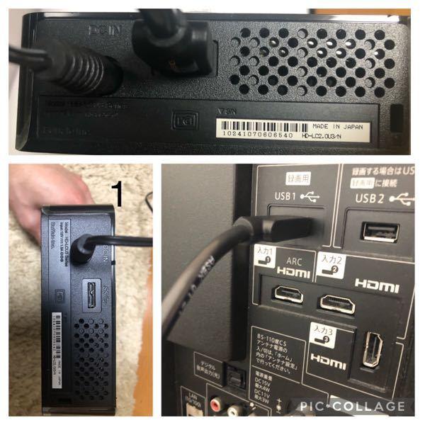 テレビの録画機器の接続方法! 助けてください。 引っ越しした為、再度、 テレビと録画機器を接続したいのですが… テレビは lc-50w30 録画の機械は HD-LCU3です。 左側の線は 直接コンセントに差してます。 右のケーブルはBタイプを 写真のように 接続してみましたが テレビつけても認識されておらず どうしたらいいのか全く分かりません。 どこが間違っているのでしょうか。 こういうのに詳しくないので とても困っています。 誰か教えてください! お願いします…
