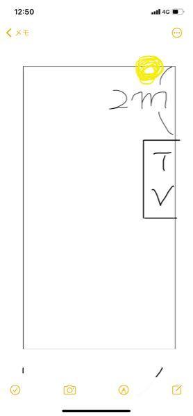 テレビの配線を隠す方法について悩んでいます。 下図のようにTVを配置したい場所が、テレビ線の端子から離れています。 この間に無理に家具を置いて隠していたのですが、模様替えを機に別の方法で隠したいと考えています。 何かアイデアがありましたら、教えていただけないでしょうか?