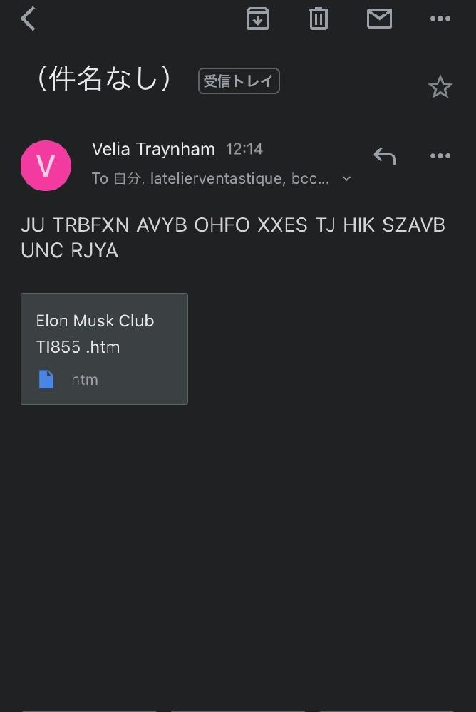 gmailのアドレスに、スロバキア語で知らないアドレスからメールが来ます。 まったく覚えのないアドレスだし、翻訳もできませんでした。 何か添付されていますが怖くて開いていません。 この様な場合は放っておいて良いのでしょうか?パスワードの変更などすべきでしょうか?