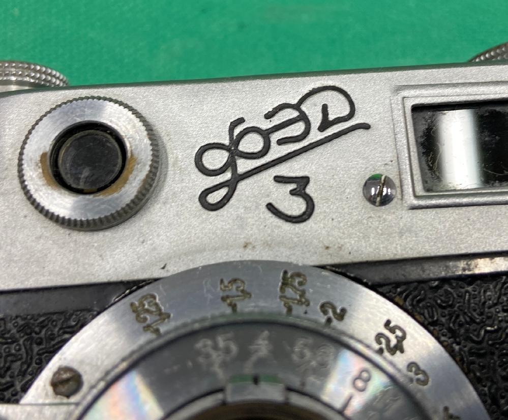 このカメラはどこのメーカーなのでしょうか?