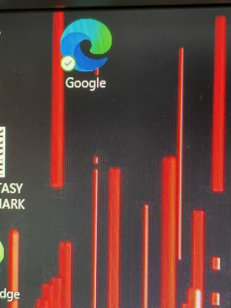 pcでショートカット作ったのですが、Googleのマークのロゴみたいなやつがでません。出す方法はないでしょうか?