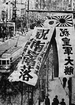 南京攻略戦の総司令官だった松井石根陸軍大将はなぜ元帥にならなかったのですか? 当時日本は中国と戦争をしていてその首都の占領を日本中で祝ったのに。