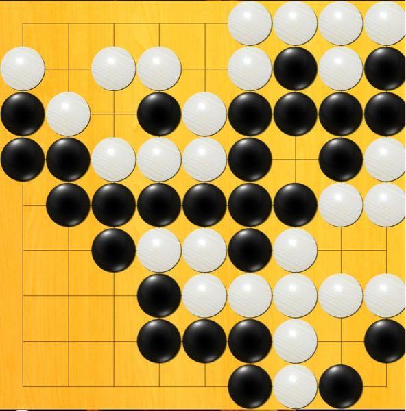 囲碁の終局処理について教えて下さい。 囲碁クエストしてたら図の盤面で終局しました。ちなみにアゲハマが、白1 黒0で白の3目勝ちでした。 (1)右下はこのままセキでいいですか? おしつぶしで本...